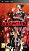Persona 2 Innocent Sin Édition Collector - PSP