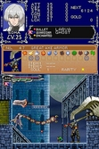 Castlevania Dawn of Sorrow - DS