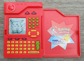 Pokedex - Tiger