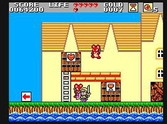 Wonder Boy in monster Land - Master system