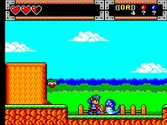 Wonder Boy in Monster World - Master system
