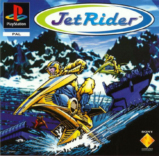 Jet Rider - PlayStation