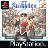 Suikoden II - PlayStation