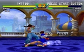 Street Fighter Ex Plus Alpha - PlayStation