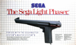 Sega Light Phaser - Master System