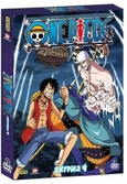 One Piece Skypiea 4 - DVD