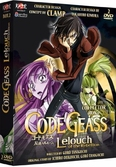 Code Geass Lelouch Of The Rebellion édition Collector Box 2/3 - DVD