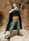Figurine One Piece Benn Backman - 16 cm