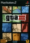 GTA  III - PlayStation 2