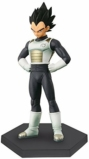 Figurine Dragon Ball Super Chozousyu DXF : Vegeta - 15cm