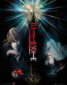 DEATH NOTE - Mini Poster 40X50 - Duo