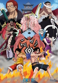 ONE PIECE - Poster 68X98 - Marine Ford