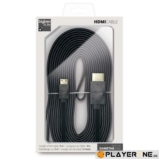 GAMETAB One - HDMI Cable (Big Ben)