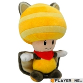 NINTENDO - SUPER MARIO - Peluche Toad Flying Squirrel Yellow 20 Cm