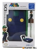 Luigi Character Kit 3DS/DS : Housse + Stylet - 3DS