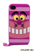 PDP - MOBILE - Disney Cheshire Cat Silicone Case IPhone 4/4S