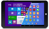 Image produit « Chuwi Vi8 Dual Boot - Windows / Android »