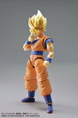 Figurines à assembler Dragon Ball GT : Son Goku Super Sayan
