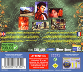 Shenmue 2 - Dreamcast