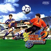 Virtua striker 2 Ver 2000.1 - Dreamcast