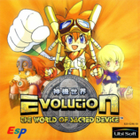 Evolution The World of Sacred Device - Dreamcast