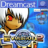 Evolution 2 Far off Promise - Dreamcast