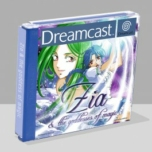 ZIA And The Goddesse of Magic - Dreamcast