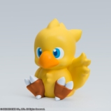 FINAL FANTASY - Tirelire - Chocobo - 16cm