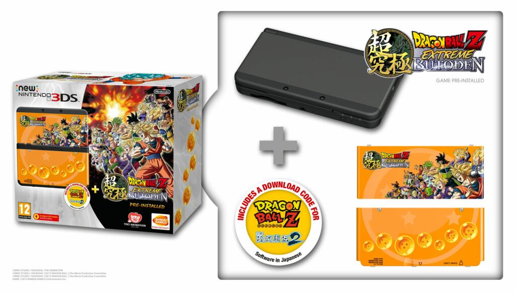 New 3ds noire jeu coque dragon ball z extreme butoden for Coque 3ds xl pokemon
