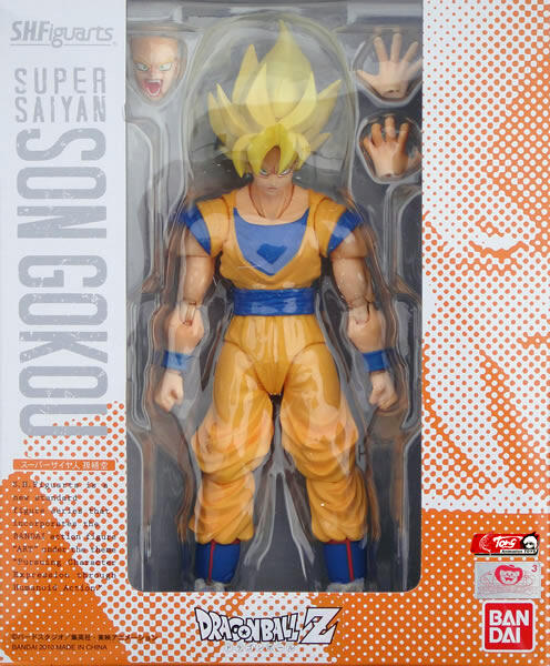 Figurine Dragon Ball Z Son Goku Super Saiyan S H Figuarts
