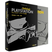 Playstation Anthologie volume 2 : 1998 - 1999 Edition Collector