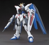 GUNDAM - Model Kit - High Grade - ZGMF-X10A Freedom Gundam - 1/144