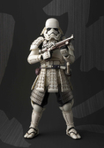 STAR WARS ASHIGARU FIRST ORDER STORM TROOPER