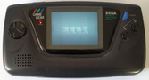 Console Game Gear - Sega