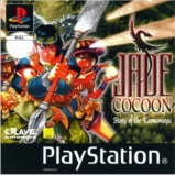 Jade Cocoon - PlayStation