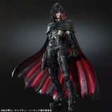 Figurine Albator / Capitain harlock - Play Arts Kai