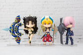 Figuarts Mini Fate/Grand Order Absolute Demonic Battlefront: Babylonia Ishtar