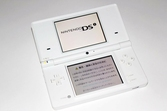 DSi Final Fantasy Crystal Chronicles Echoes of Time - Import Jap.
