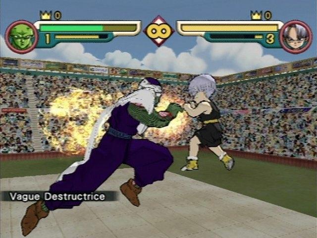 Dragon Ball Z Budokai 2 - GameCube : Référence Gaming